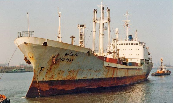 model cargo ship plans
