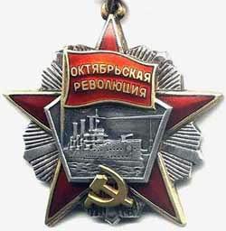 october revolution medal aurora