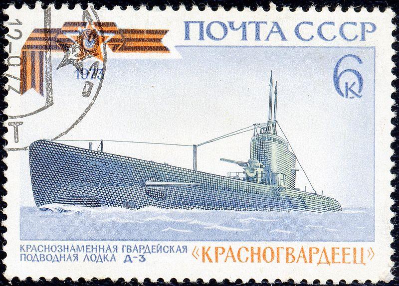 800px-1973._Краснознаменная_гвардейская_подводная_лодка_Д-3_Красногвардеец