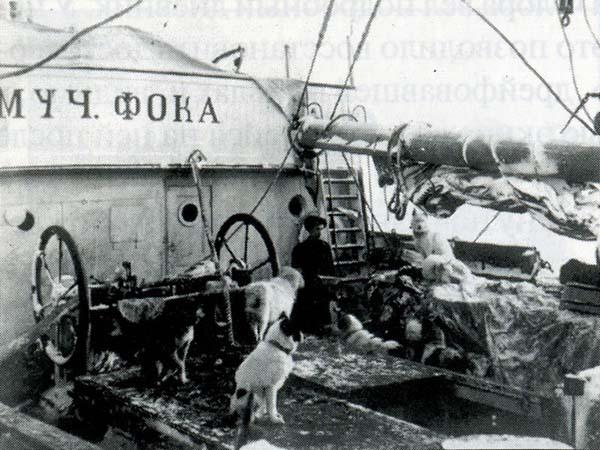 Svyatoy Muchenik Foka georgy sedov
