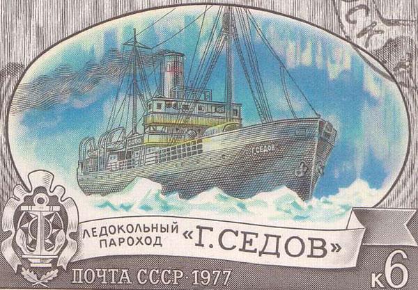 icebreaker georgy sedov