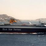 blue star ferry extreme manuever