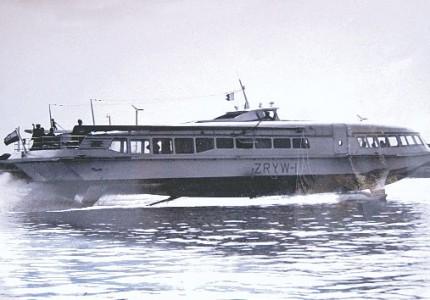 zryw 1 hydrofoil blueprints